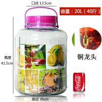 中式纯色泡酒玻璃瓶密封罐带盖泡菜坛子白酒家用10斤20泡酒瓶子方格泡酒瓶 40斤(20L)带铜龙头 (送不锈钢酒提)