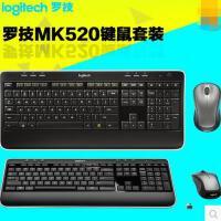 罗技MK520无线键鼠套装电脑台式多媒体全尺寸办公键盘鼠标无线