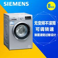 西门子(SIEMENS) XQG80-WM10N2C80W 西门子洗衣机变频滚筒全自动8KG家用银色