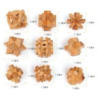 孔明锁鲁班锁木制套装5-6-10岁以上儿童老人解锁益智玩具