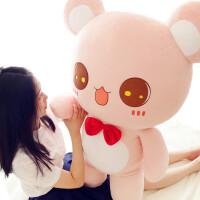 想念熊毛绒玩具熊大号结婚布娃娃玩偶抱枕公仔抱抱熊生日礼物女生