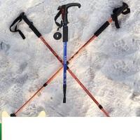 多功能折叠伸缩手杖 户外爬山拐杖铝合金pk碳素 超轻驴友徒步登山杖