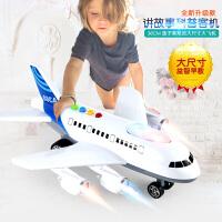 儿童玩具飞机耐摔超大号惯性仿真客机男孩宝宝音乐灯光玩具车模型