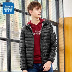 [超级大牌日每满299-150]真维斯男装 2018冬装新款 立领可收纳薄羽绒外套