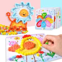 儿童手工制作材料包diy幼儿园创意益智粘贴钻石毛毛球画宝宝玩具