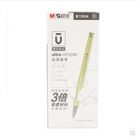 晨光文具 0.5mm 子弹头/按动式/拔盖式中性笔 手账笔 全针管 多色笔 多款可选