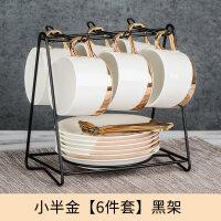 欧式小陶瓷咖啡杯套装碟勺家用简约马克杯下午茶具套装