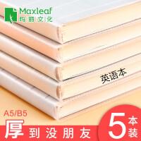 【5本包邮】玛丽笔记本子简约大学生考研手帐本胶套本加厚B5英语本