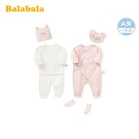 巴拉巴拉新生婴儿儿用品初生宝宝衣服礼盒满月礼物套装6件装棉