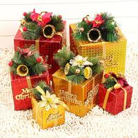 圣诞节装饰品 礼品盒圣诞用品大号橱窗布景装饰品摆件