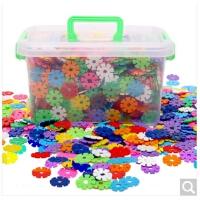 雪花片积木塑料拼插装幼儿园男女宝宝儿童玩具1-2-3-6周岁