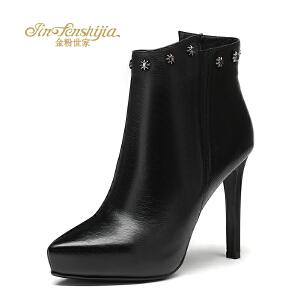金粉世家 红蜻蜓旗下 冬季新款女短靴真皮牛皮绒里细高跟靴子女鞋