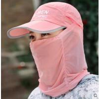 防晒帽女网红同款时尚可折叠户外护脖遮阳帽户外运动新品女士韩版潮骑车遮脸太阳帽
