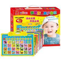 多功能阳光宝贝有声图书 儿童有声画板挂图点读机0-3-6岁宝宝学说话书籍 发音点读发声书英语0-3岁全套有声读物幼儿语