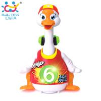 【当当自营】汇乐红色摇摆鹅儿童音乐玩具宝宝电动会唱歌跳舞鸭子1-3岁益智爬行828