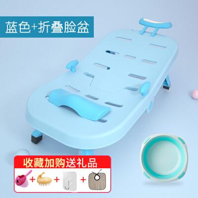 宝宝洗头椅宝宝洗头神器可折叠儿童洗头躺椅小孩家用洗发床防水 请下单前先与客服确认发货时间、产品规格、库存、物流等相关情况,否则出现任何损失与