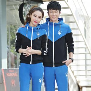 花花公子 情侣款运动套装休闲服男女运动装青少年时尚 卫衣套装