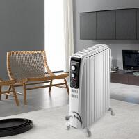【当当自营】Delonghi/德龙 TRD41020T火龙4家用10片电热油汀取暖器