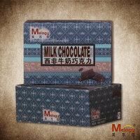 美乐臣西非牛奶巧克力 巧克力排 纯可可脂 500克包装1000克