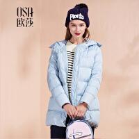 OSA欧莎冬季新款女装经典时尚纯色羽绒服D5