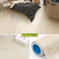 PVC地板革加厚地板贴纸塑胶耐磨地板胶防水商用毛坯房工程革地胶