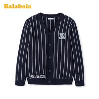 巴拉巴拉男童毛衣2020新款儿童打底衫中大童毛衫针织开衫韩版洋气