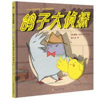 奇想国童书:鸽子大侦探(2018年英国凯特・格林纳威奖提名)(精装绘本)(货号:JYY) [英国-现代][英]梅格・麦
