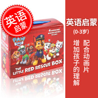 现货 汪汪队立大功 红色救援小分队 绘本故事小套装 英文原版 The Little Red Rescue Box (P