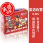 现货 汪汪队立大功 红色救援小分队 绘本故事小套装 英文原版 The Little Red Rescue Box (Paw Patrol)