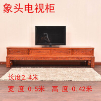 实木电视柜 纯实木新中式纯古典复古家具客厅卧室影视试听壁挂地柜电视柜台 整装