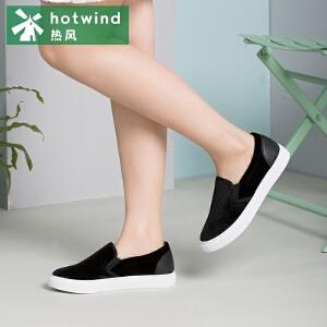 热风hotwind2018秋新款单鞋女 平底一脚套圆头女士休闲鞋乐福鞋H13W7130
