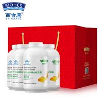 百合康 健康礼品装 鱼油软胶囊辅助降血脂1g*80粒*4瓶 礼盒礼袋