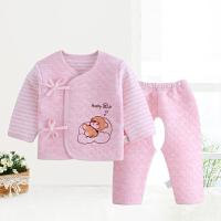 婴儿保暖套装新生夹棉内衣长袖厚款衣服上衣裤宝宝睡衣春秋