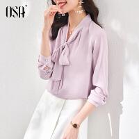 OSA紫色长袖雪纺衬衫女设计感小众蝴蝶结衬衣上衣春款2021年新款