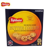【包邮】丹麦蓝罐(Kjeldsens)曲奇 908g 铁罐礼盒装 曲奇饼干 进口