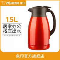 象印保温水壶不锈钢大容量家用热水瓶暖壶开水瓶保温瓶HA15C 1.5L 橘色