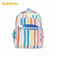 【2.26超品 5折价:99.5】巴拉巴拉儿童双肩包女童包收纳包学生时尚彩色条纹轻便包包洋气女