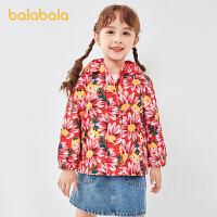 【3件5折价:105】巴拉巴拉儿童外套女童冲锋衣童装洋气春秋款