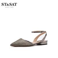 【秒杀价:199元】ST&SAT星期六单鞋平底尖头优雅时尚女鞋SS93114176