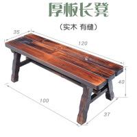 公园长椅实木庭院防腐木靠背椅子户外长椅 阳台休闲长条凳 厚板长凳 120CM(有缝)