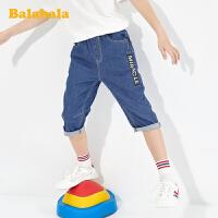 【3件4折价:71.96】巴拉巴拉童装儿童七分裤男童裤子夏装2020新款牛仔裤中大童潮弹力