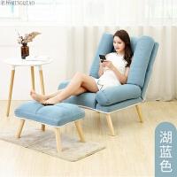 躺椅 懒人沙发 单人椅子可折叠现代简约小户型卧室阳台小沙发床