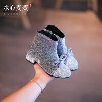2018秋冬季新款女童韩版亮片时装靴高跟鞋闪钻公主鞋加绒保暖棉靴