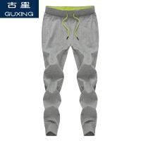 (满100减30/满279减100)古星夏季新款男士小脚休闲裤宽松薄款透气针织跑步运动长裤子卫裤