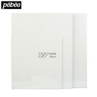 法国贝碧欧棉布面油画板 丙烯画板画框20*20cm带涂层 可直接使用