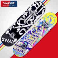 斯威枫木四轮滑板 儿童成人代步公路双翘滑板车公路刷街滑板