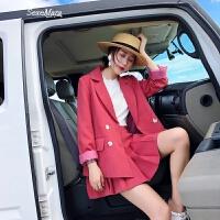 西装套装女春时尚两件套2018新款潮上衣配裙子洋气省心搭配女装 树莓粉【外套】 S
