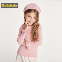 【5折价:49.95】巴拉巴拉童装女童毛衣儿童针织衫2019新款秋装宝宝线衣套头上衣女