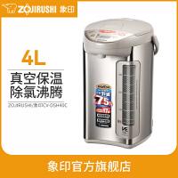ZOJIRUSHI/象印电热水瓶家用不锈钢保温烧水电热水壶 DSH40C 4L