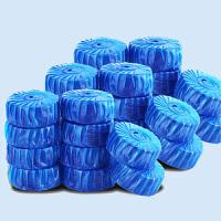 洁厕灵蓝泡泡马桶清洁剂洁厕宝洁厕剂马桶自动清洁剂 除污除臭洁厕宝马桶清洁剂